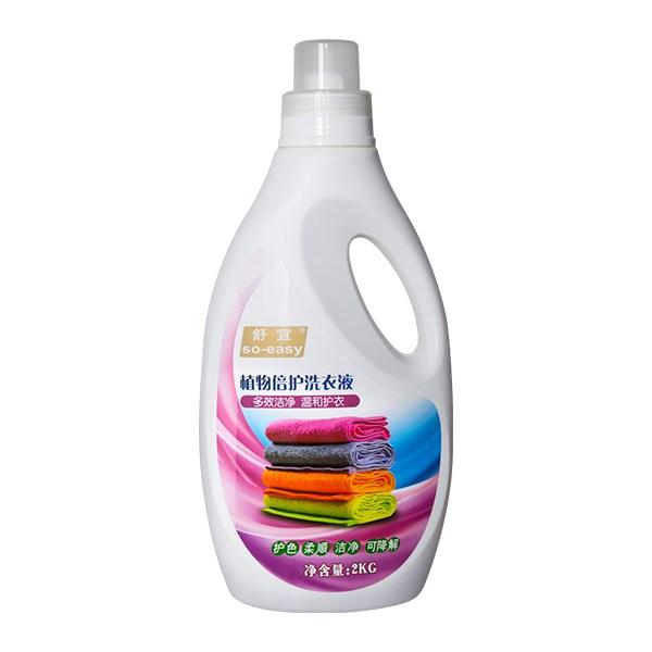 舒宜植物倍護洗衣液