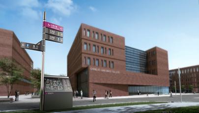天津工業大學網絡基礎設施提升改造分布式存儲系統項目
