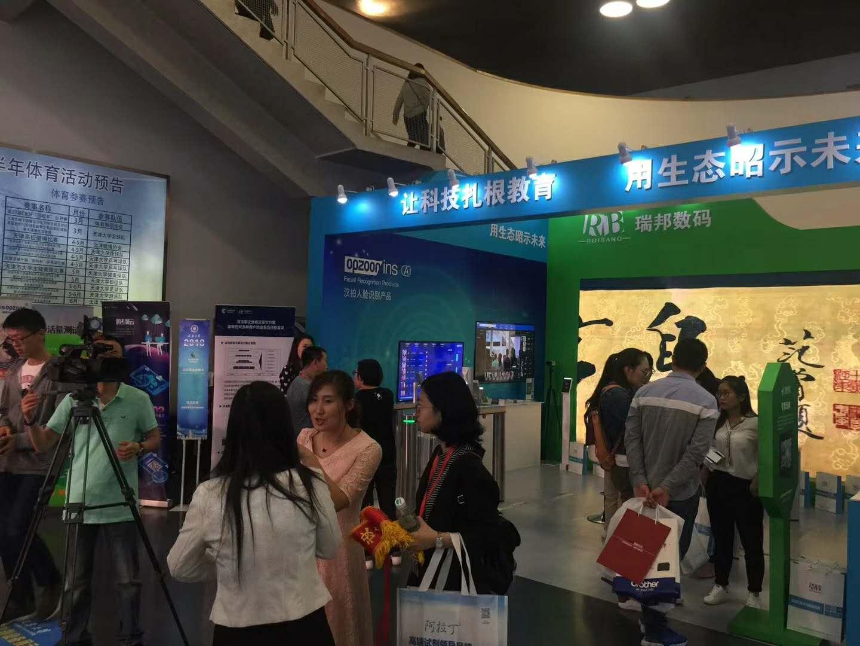 助力新工科 打造教育生態圈——天津大學舉辦第二十二屆儀器設備展示會圓滿成功