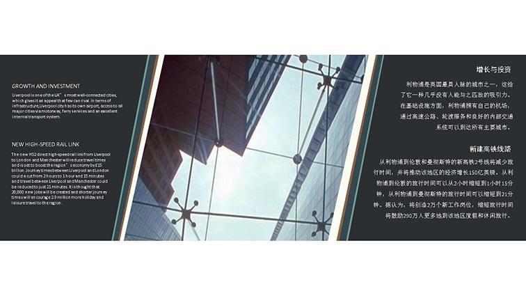 幻燈片11.JPG