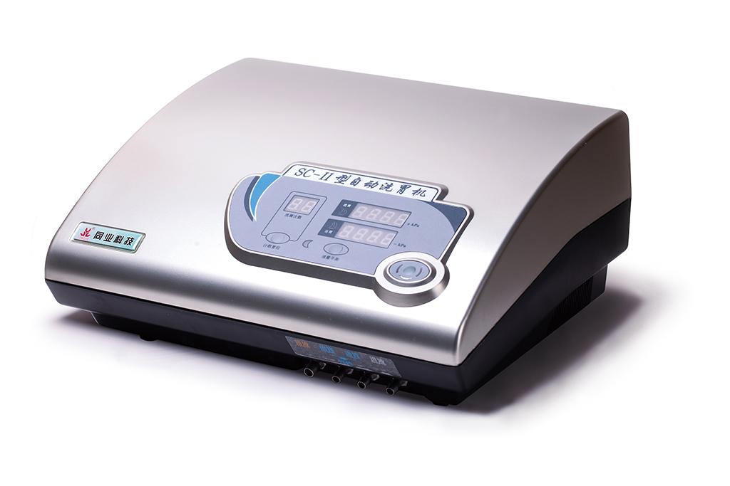 SC-II型自動洗胃機.jpg