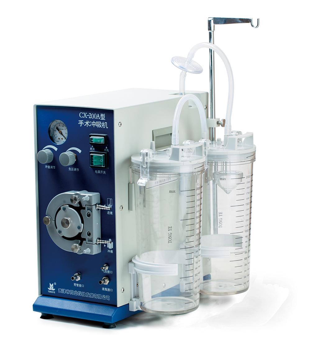 CX-200A型手術沖吸機.jpg