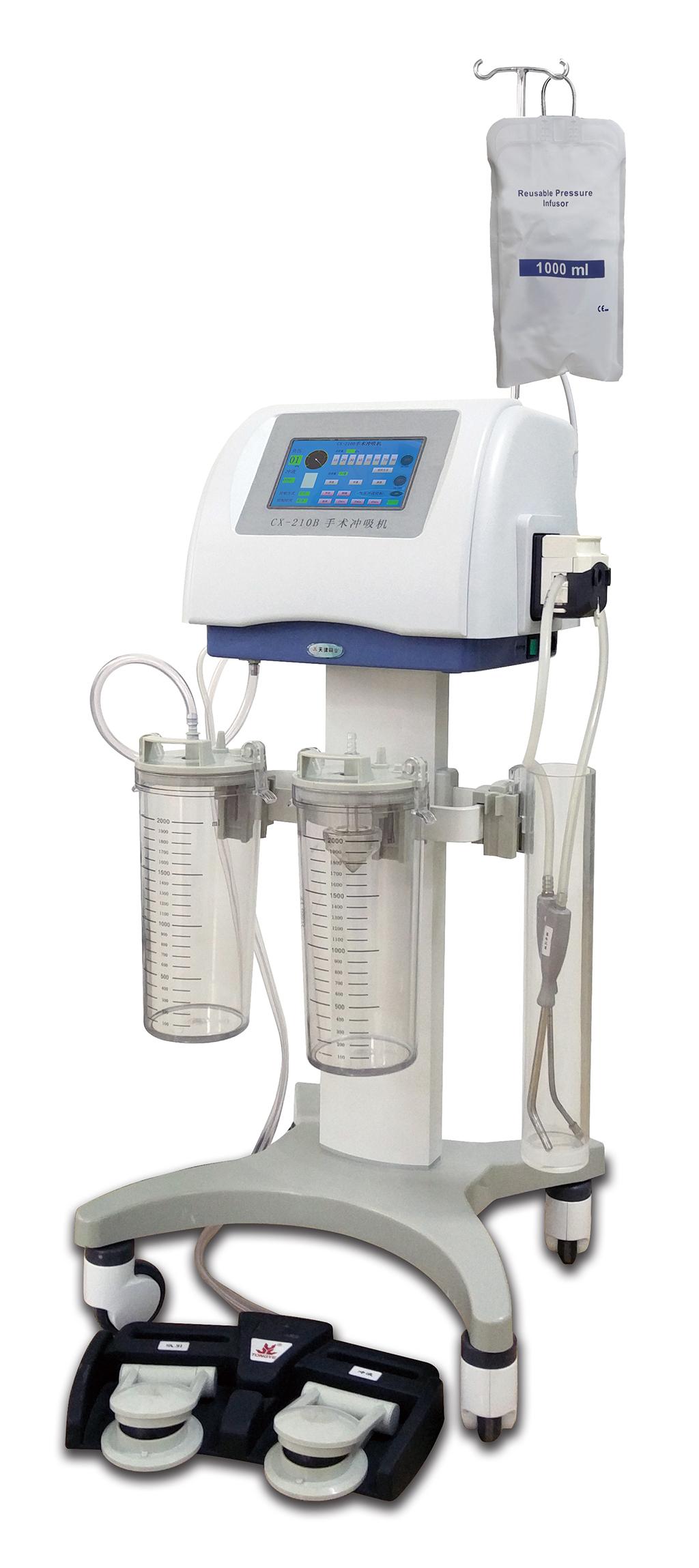 CX-210B型手術沖吸機.jpg