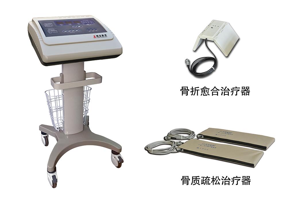 TY-PEMF-Cs型脈沖磁場治療儀(帶治療器).jpg
