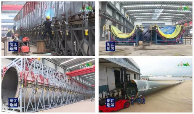 明陽陽江基地又一重大風電整機裝備項目7月可投產1.png