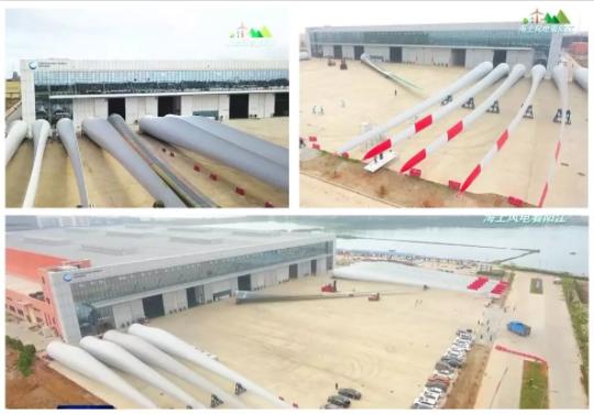 明陽陽江基地又一重大風電整機裝備項目7月可投產2.png